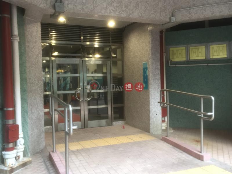 健明邨 明宇樓 (Kin Ming Estate - Ming Yu House) 調景嶺 搵地(OneDay)(3)