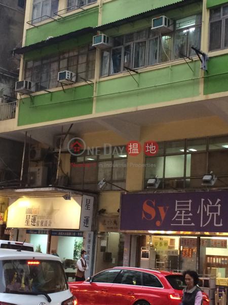 Un On Building, 32 - 40 Un On Street (Un On Building, 32 - 40 Un On Street) Sham Shui Po|搵地(OneDay)(2)