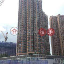 Sun Yuen Long Centre Block 1,Yuen Long, New Territories