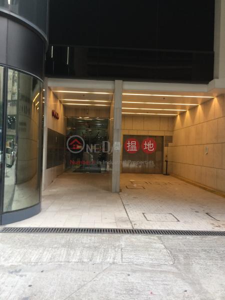 第一亞洲中心 (First Asia Tower) 荃灣東|搵地(OneDay)(4)