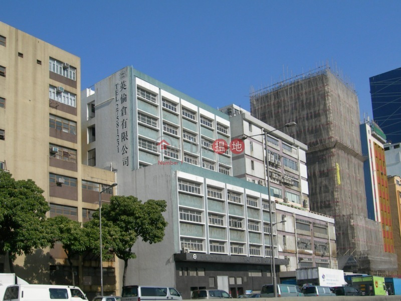 Unify Commercial Industrial Building (Unify Commercial Industrial Building) Kwun Tong|搵地(OneDay)(3)