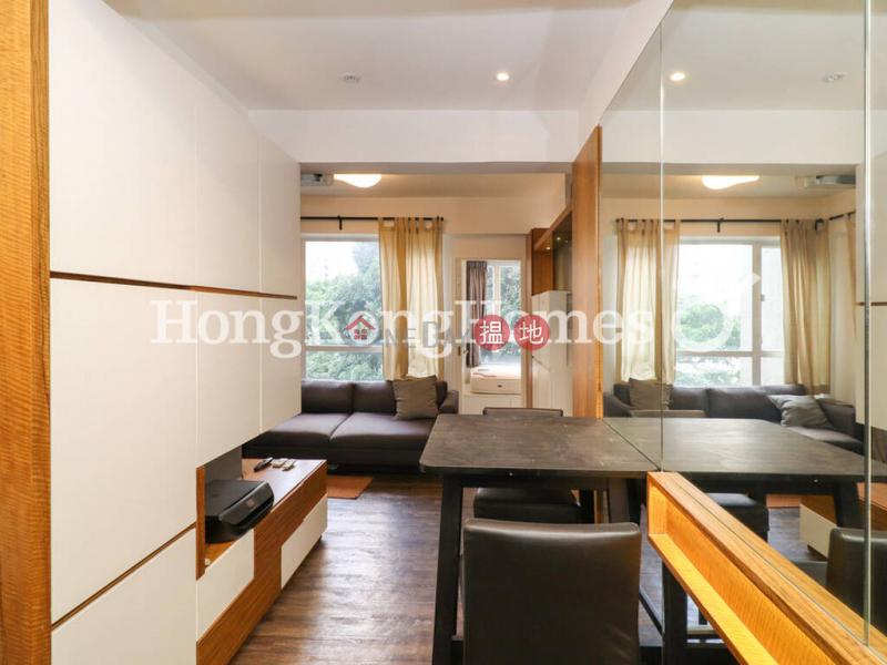 怡珍閣未知住宅-出售樓盤 HK$ 695萬