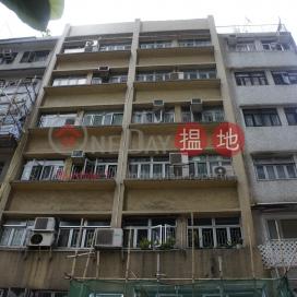 Tai Ming Lau 德明樓