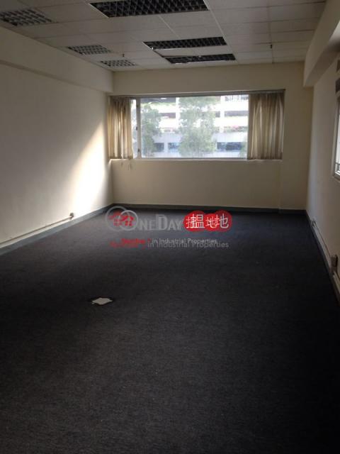喜利佳工業大廈|沙田喜利佳工業大廈(Haribest Industrial Building)出租樓盤 (charl-02561)_0