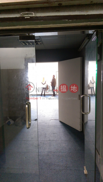 Harry Industrial Building | 49 Au Pui Wan Street | Sha Tin | Hong Kong, Rental | HK$ 9,500/ month