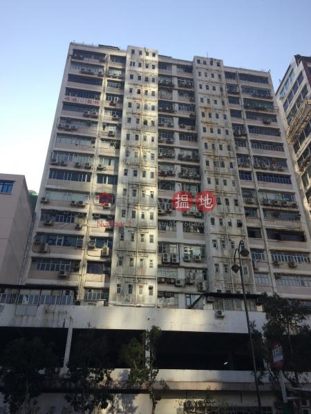 安福工業大廈 (On Fook Industrial Building) 葵芳 搵地(OneDay)(1)