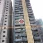 永健工業大廈 (Wing Kin Industrial Building) 葵青葵發路4-6號 - 搵地(OneDay)(1)