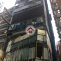些利街2-4號 (LL Tower) 西區|搵地(OneDay)(2)