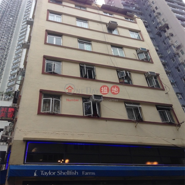 42-43 Sun Chun Street (42-43 Sun Chun Street) Causeway Bay|搵地(OneDay)(3)