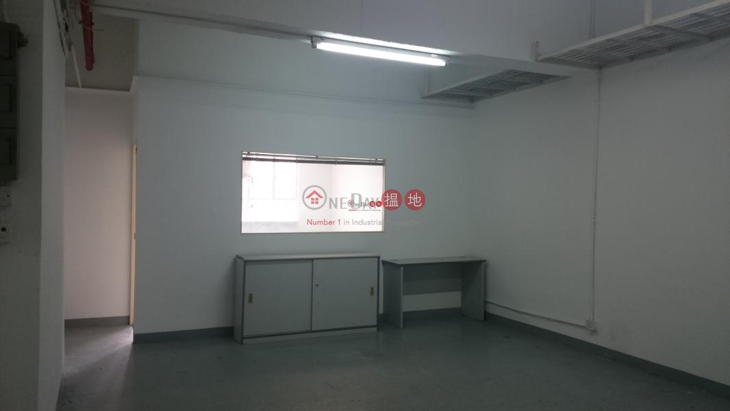 華樂工業中心|沙田華樂工業中心(Wah Lok Industrial Centre)出租樓盤 (charl-01882)