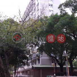 茂東樓東頭(二)邨,九龍城, 九龍