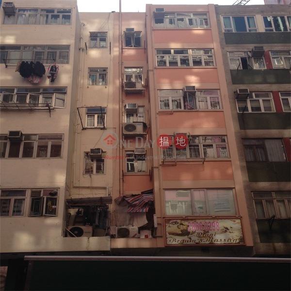 聲浩樓 (Shing Ho Building) 灣仔|搵地(OneDay)(5)