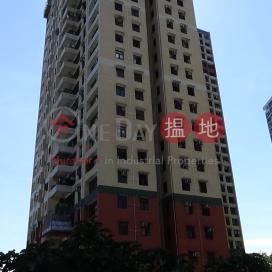 薄扶林花園4座,薄扶林, 香港島
