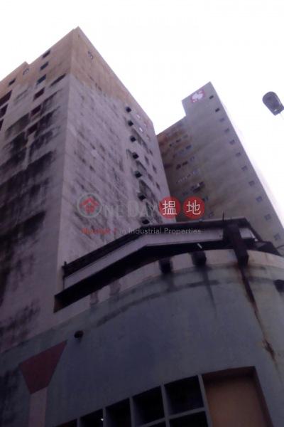 金源中心 (Golden Resources Centre) 青衣|搵地(OneDay)(2)