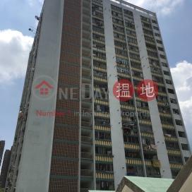 Kwong Fuk Estate Kwong Yan House|廣福邨 廣仁樓