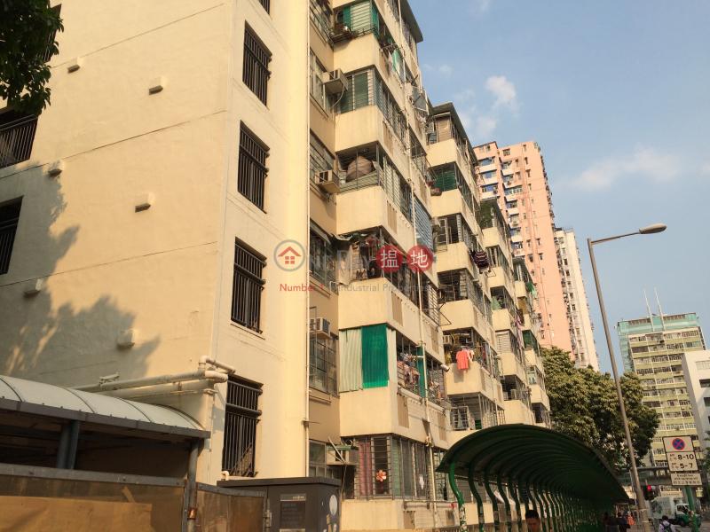 Fuk Loi Estate Wing Ka House (Fuk Loi Estate Wing Ka House) Tsuen Wan West|搵地(OneDay)(1)