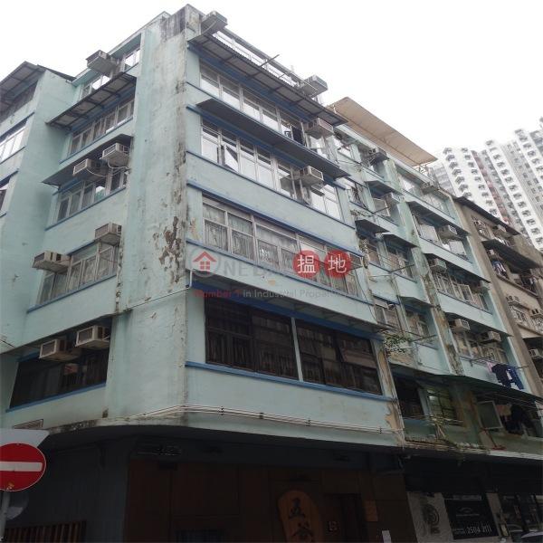 布朗街21號 (21 Brown street) 銅鑼灣|搵地(OneDay)(1)