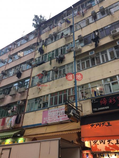 111 Chuen Lung Street (111 Chuen Lung Street) Tsuen Wan East|搵地(OneDay)(1)