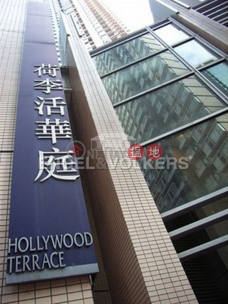 1 Bed Flat for Sale in Soho, Hollywood Terrace 荷李活華庭 Sales Listings | Central District (EVHK43156)