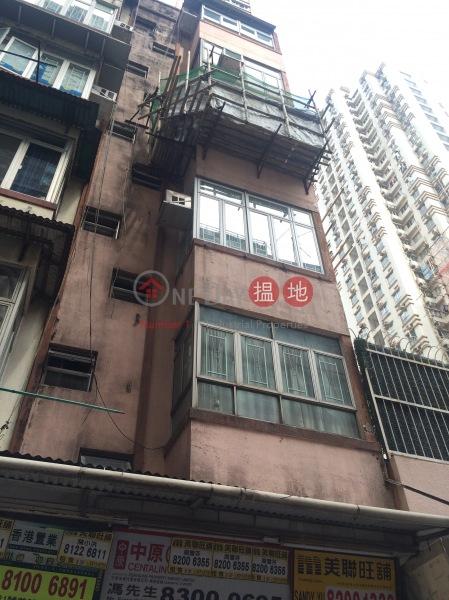 高街21號 (21 High Street) 西營盤|搵地(OneDay)(1)