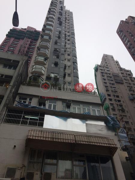 Comfort Court (Comfort Court) Sai Ying Pun|搵地(OneDay)(1)