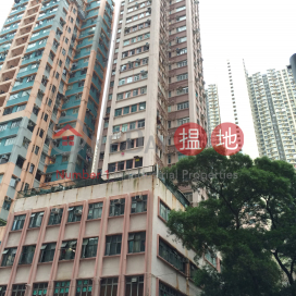 Hoi Cheong Building,Kwai Chung, New Territories