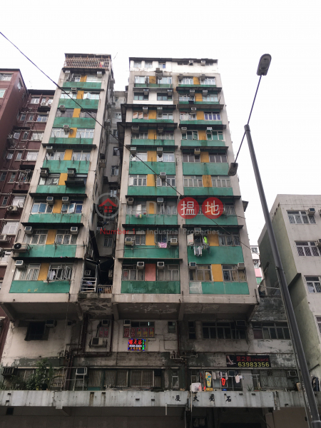 Shek On Building (Shek On Building) Sham Shui Po|搵地(OneDay)(1)