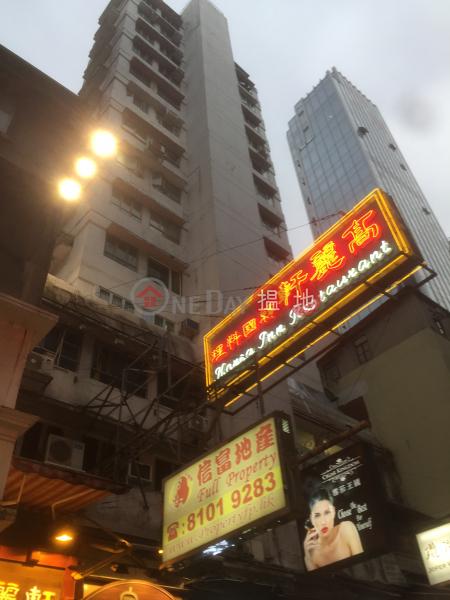 東匯大廈 (Tung Wui Building) 尖沙咀|搵地(OneDay)(1)