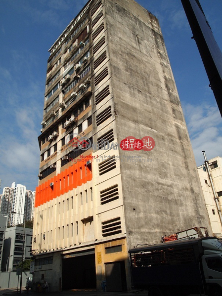 United Factory Building, United Industrial Building 聯益工業大廈 Rental Listings | Southern District (info@-05620)