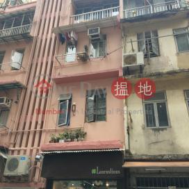 105 First Street,Sai Ying Pun, Hong Kong Island
