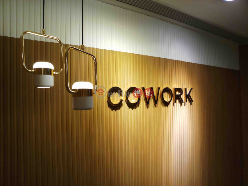 Co Work Mau I Private Office (1 person) $2888 up 8 Hysan Avenue | Wan Chai District, Hong Kong | Rental | HK$ 2,888/ month