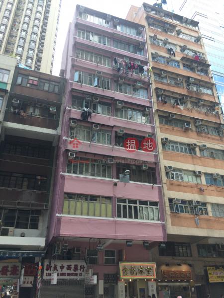 215 Des Voeux Road West (215 Des Voeux Road West) Sai Ying Pun|搵地(OneDay)(3)
