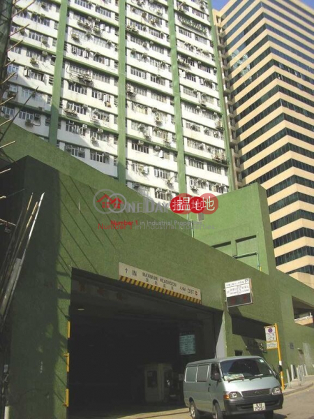 WELL FUNG INDUSTRIAL CENTRE | 68 Ta Chuen Ping Street | Kwai Tsing District | Hong Kong, Rental HK$ 9,000/ month