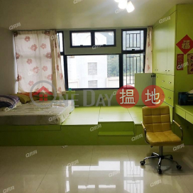Wah Sin House, Wah Kwai Estate | High Floor Flat for Sale|Wah Sin House, Wah Kwai Estate(Wah Sin House, Wah Kwai Estate)Sales Listings (XGGD812300805)_0
