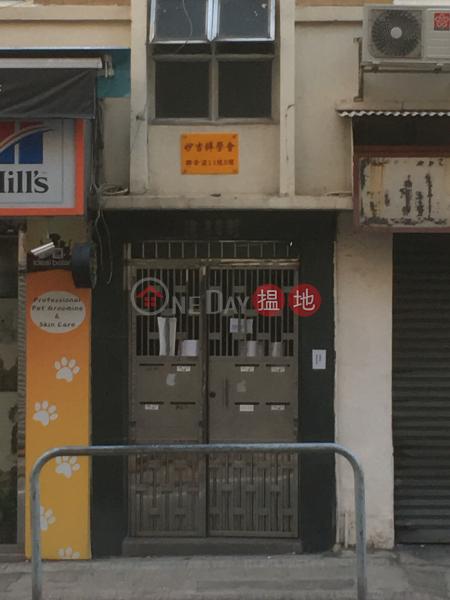 聯合道11A號 (11A JUNCTION ROAD) 九龍城|搵地(OneDay)(2)