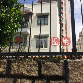 32-38 Begonia Road Begonia Court|海棠苑 海棠路32-38號