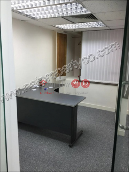 Silvercorp International Tower, High Office / Commercial Property   Rental Listings   HK$ 19,000/ month