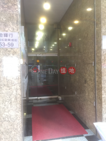 Goldfield Tower (Goldfield Tower) Hung Hom|搵地(OneDay)(2)