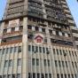 聯益工業大廈 (United Industrial Building) 南區香葉道50號 - 搵地(OneDay)(1)