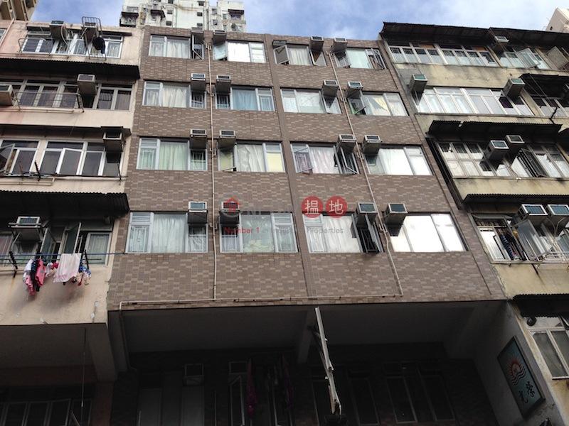 312 Shanghai Street (312 Shanghai Street) Yau Ma Tei|搵地(OneDay)(1)