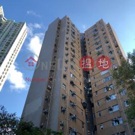 Yan Wah House (Block B) Yan Tsui Court|茵華閣 (B座) 茵翠苑