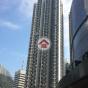 新葵芳花園 E座 (Block E New Kwai Fong Garden) 葵青葵義路12號|- 搵地(OneDay)(1)