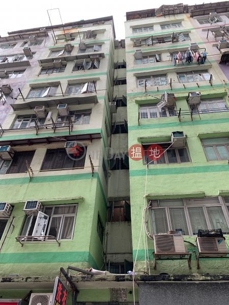 12 MING LUN STREET (12 MING LUN STREET) To Kwa Wan|搵地(OneDay)(1)