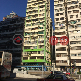 Wai Hang Building|煒亨大廈