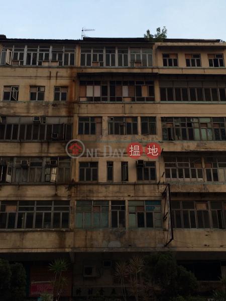 16 Gillies Avenue South (16 Gillies Avenue South) Hung Hom|搵地(OneDay)(1)