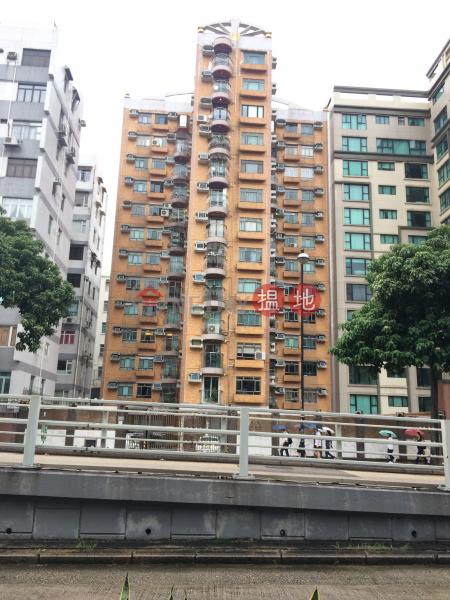 MANSFIELD COURT (MANSFIELD COURT) Kowloon City|搵地(OneDay)(3)