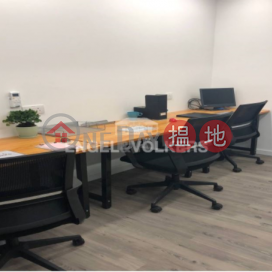 Studio Flat for Rent in Wong Chuk Hang|Southern DistrictDerrick Industrial Building(Derrick Industrial Building)Rental Listings (EVHK44876)_0
