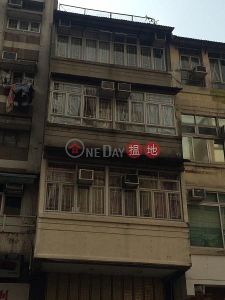 61 Fuk Lo Tsun Road (61 Fuk Lo Tsun Road) Kowloon City 搵地(OneDay)(1)