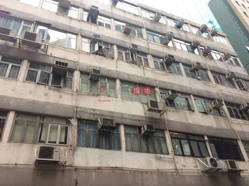 Sun Lee Building (Sun Lee Building) Central 搵地(OneDay)(1)