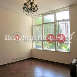 2 Bedroom Unit for Rent at Academic Terrace Block 1